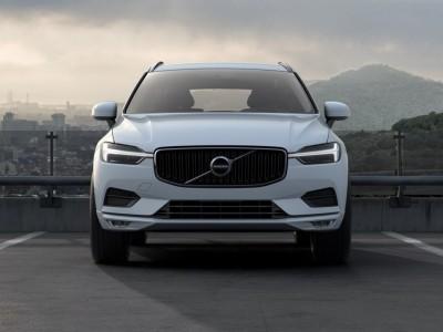Operativní leasing - Volvo XC60 Momentum Pro MY21